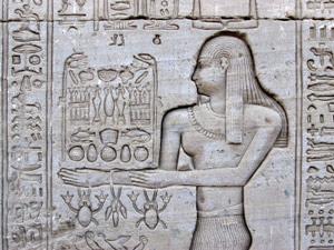 Клеопатра пирамиды