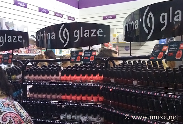 China Glaze стенд